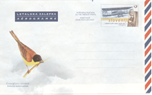 Aerogram - 1999