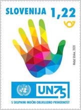 Picture of 75th Anniversary of the United Nations