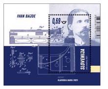 Prvi slovenski izumitelji s patenti - Ivan Bajde, klavirska harfa